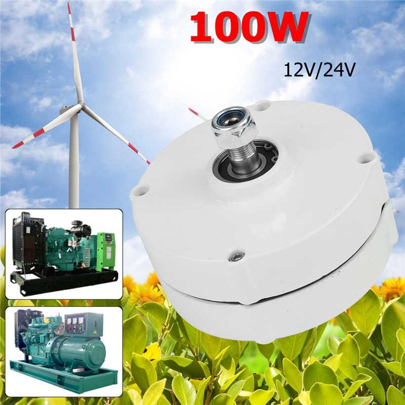 YC 100 100W 24V Permanent Magnet Alternator Generator Suitable For Wind Power Power Hydraulic Generators