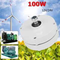 YC 100 100W 24V Permanent Magnet Alternator Generator Suitable For Wind Power Power Hydraulic Generators