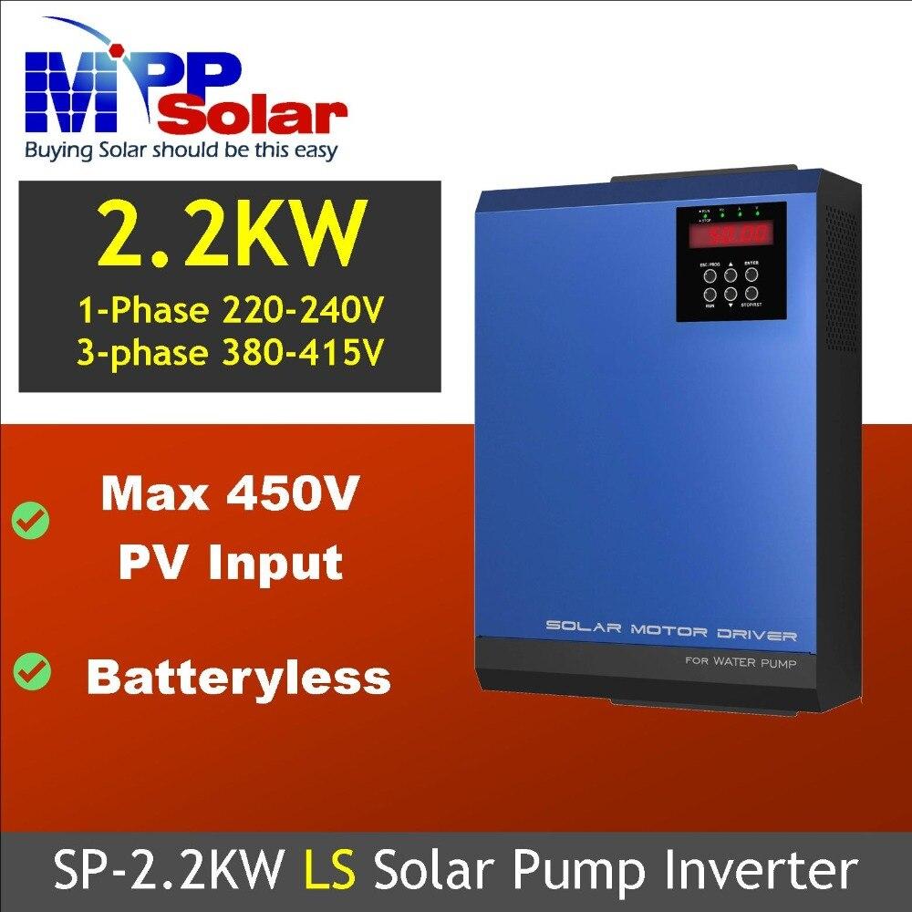 LS Solar pump inverter 2 2kw Single phase 220vac or 3 phase 380vac 400vac built