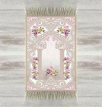 سجادة صلاة إسلامية تركية مطبوعة ثلاثية الأبعاد وردية وردية وردية ورمادية مسلمة مضادة للانزلاق بساط صلاة عصري هدايا أعياد رمضان