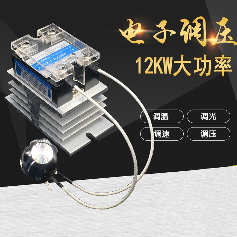 High Power 12000W 0 220V AC SCR Electric Voltage Regulator Motor Speed Controller