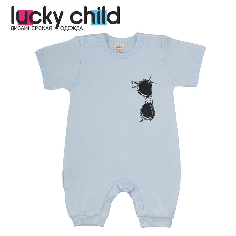Jumpsuit Sandpiper Lucky Child for boys 3-28 Children's Baby Kids clothes for boys newborn newborn baby boy girl infant warm cotton outfit jumpsuit romper bodysuit clothes