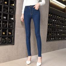 Облегающие эластичные джинсы большого размера новинка 2019 женские