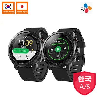 Montre intelligente Xiao mi Hua mi Amazfit Stratos 2 montre intelligente sport Version anglaise avec édition normale noir