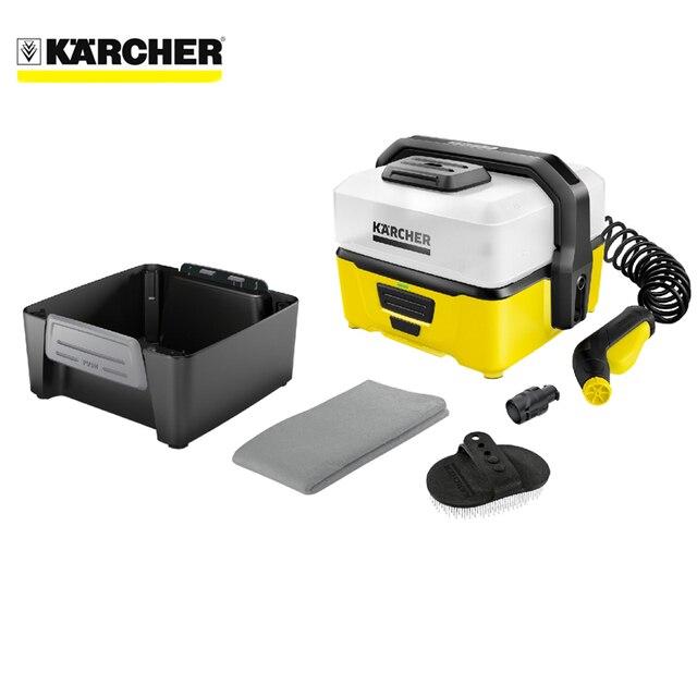 Мойка высокого давления KARCHER OS 3 - Pet *EU (Мощность 45 Вт, напряжение 6 В, давление 5 бар, расход жидкости 120 л/час, ручка для переноски, Отсек для хранения принадлежностей, 2 насадки)