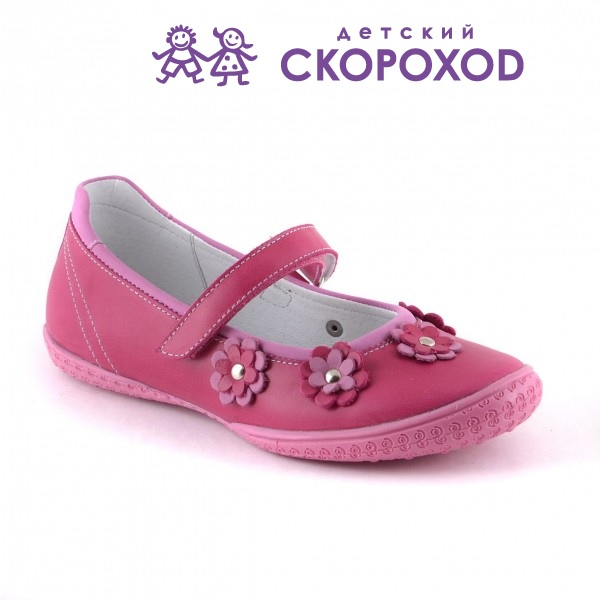 Luminoso scarpe per la ragazza outrunner fiori per la celebrazione del cuoio genuino pattini Della Principessa
