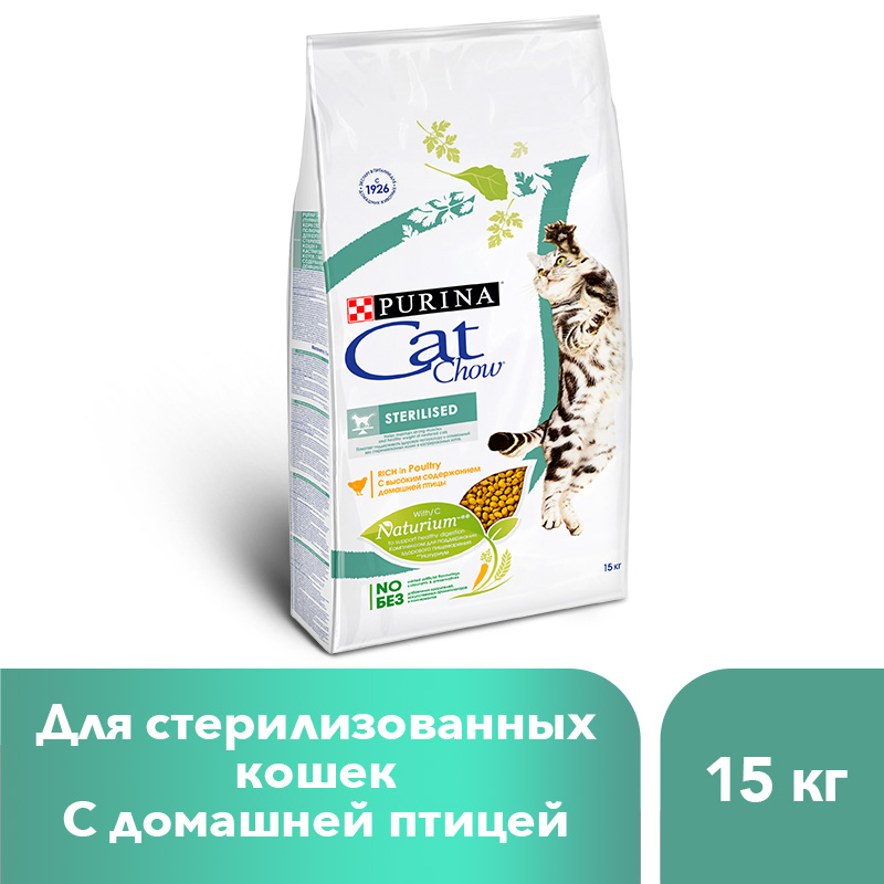 Dry food Cat Chow for adult sterilised cats and neutered cats with high poultry content, 15 kg prevital prevital cat food sterile with poultry