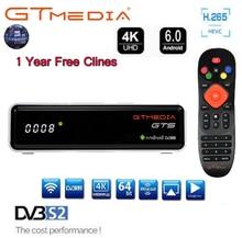 цена на GTmedia GTS Satellite Receiver Amlogic S905D DVB S2 Android 6.0 TV BOX +DVB-S/S2 Smart TV BOX 2GB RAM 8GB ROM BT4.0 TV decoder