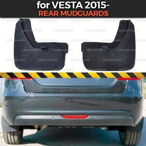 Image 1 - واقيات الطين لـ Lada Vesta 2015 ملحقات زخرفة العجلات الخلفية واقيات الطين واسعة الرشاشات الطين تزيين السيارة