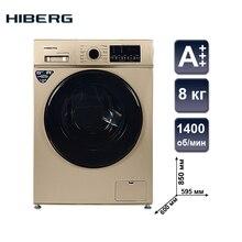 Стиральная машина HIBERG WQ4-814, 8 кг загрузки, 1400 оборотов при отжиме, 12 программ стирки, Класс А+, расход воды 55 л. на цикл