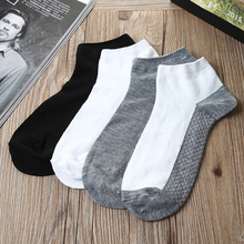 3 pairs/lot NEW men students cotton standard socks soft  antiskid black white color home indoor short ankle socks
