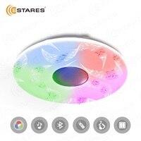 ESTARES Controlled LED C light a play 60W RGB R 530 SHINY 220V IP20 (music column + remote control)
