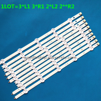 Brand New 10 Pieces 42 inches 42ROW2.1 TV LED backlight strip bar FOR E74739 6916L 1214A 6916L 1215A 6916L 1216A 1217A