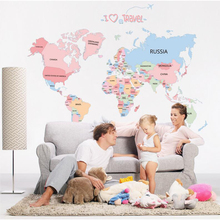 цена на 3D world map wall sticker for living room removable colorful kids wall decals home decoration wall pictures