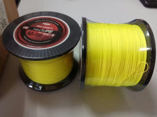 Seaknight TriPoseidon 300M 500M 1000M Fishing Line 8 60LB Braided Fishing Line 4 Strands for Carp Fishing Multifilament Line-in Fishing Lines from Sports & Entertainment on Aliexpress.com | Alibaba Group