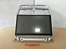 купить Free Shipping Car Radio Stereo For Peugeot 307 Android 7.1 9 inch Audio Multimedia Player GPS Navigation 2din Car DVD Player онлайн