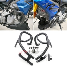 Front Engine Guard Lower Highway Crash Protector Bars for BMW G310R G310GS Black