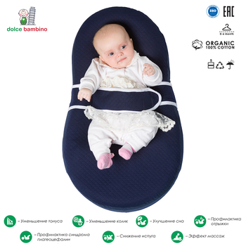Dolce Bambino Cocon Matress Infants Newborn Baby Children Kids Massage Sleep Travel Vibromassage Waterproof Blue New Year 11.11