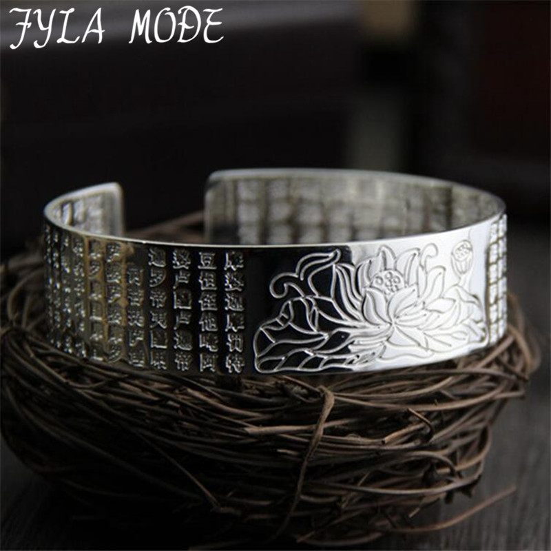 999 Sterling Silver Bracelet Great Mercy Incantations Buddhism Lotus Carved 18mm Width Opening Modelling Love's Real 51G цены