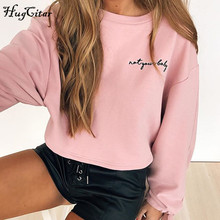 Women's Long Sleeves Sweatshirt