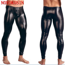 LK40 2018 New Sexy Front Zipper Faux Leather Tight Pants PU Low Waist Solid Performance Men Lingerie
