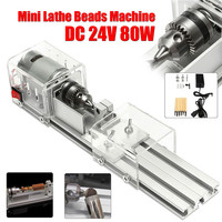 New 80W DC 24V Mini Lathe Beads Machine Woodworking DIY Lathe Standard Set Polishing Cutting Drill