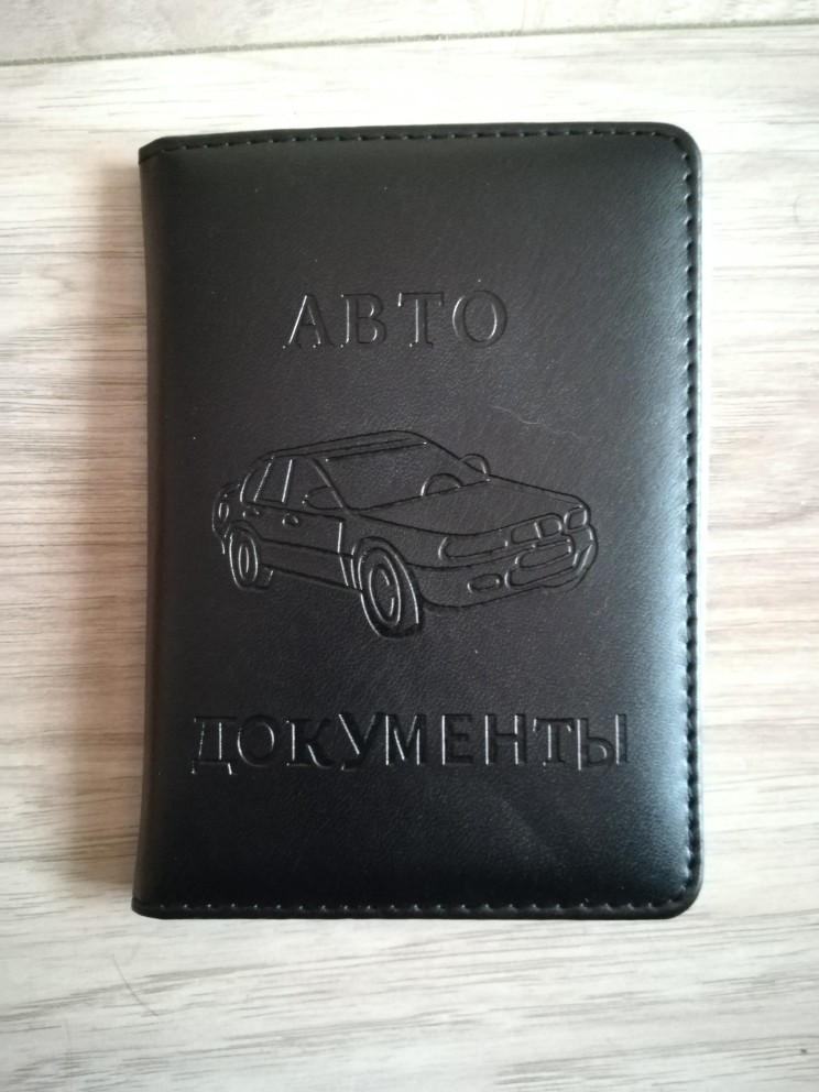 Driver's License Faux Leather Cover For Car Driving Document ID Credit Card Friends Gift photo review