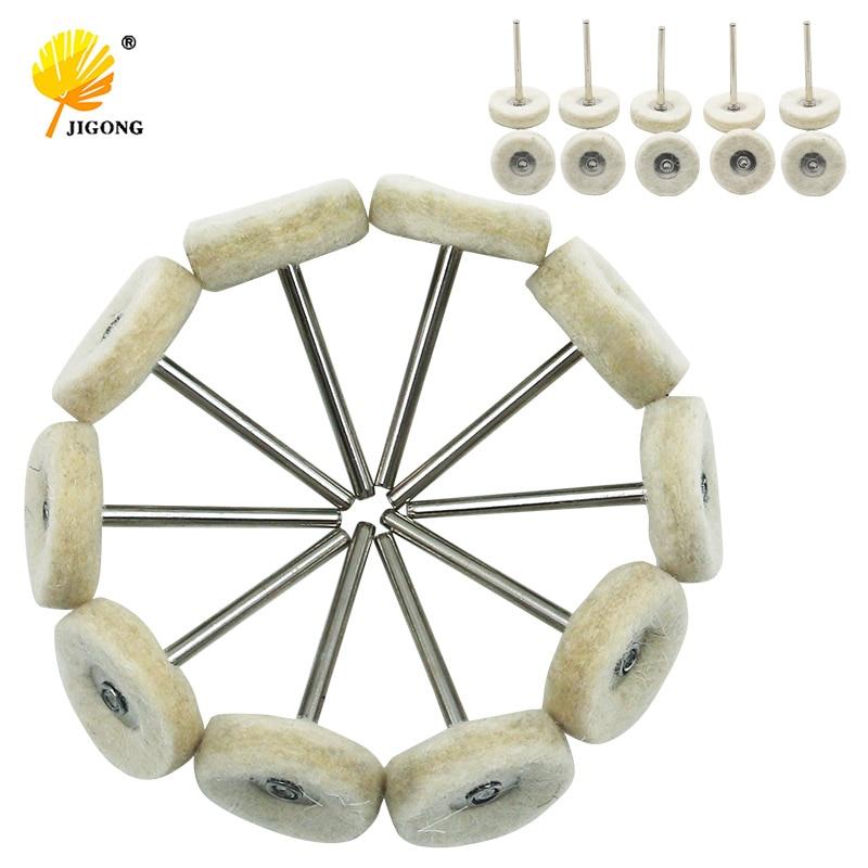 10pcs Felt Mounted Abrasive Polishing Wheel For Grinding Rotary Tools Accessories Abrasive Brush Wood Metal Glass Polishing Brus