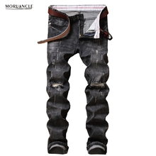 MORUANCLE Fashion Mens Ripped Jeans Patns Knee Holes Slim Fit Stretchy Distressed Denim Joggers For Male Gray Jean Trousers