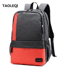 TAOLEQI мода холст мужчины рюкзак случайные Чистый цвет женщина дорожная сумка старинные большой емкости женская школьная сумка сумка для ноутбука