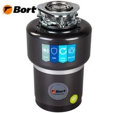 Измельчитель отходов Bort TITAN MAX Power (Мощность - 780 Вт/ 1 л.с, 3500 об/мин, объем камеры 1.4 л, шумоизоляция, защита от перегрузки)