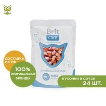 Brit Care пауч для кошек(кусочки в соусе), Тунец, 24*80 г
