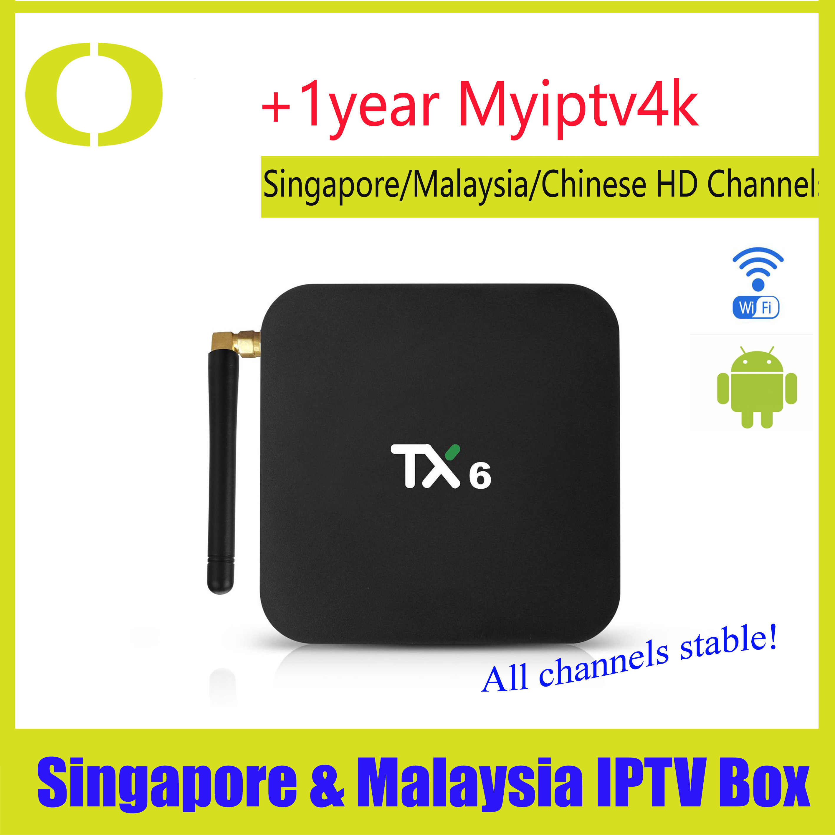 Tanix TX6 Smart TV Box Android 9.0 4 K 4 GB/32 GB BT Wifi Youtube H.265 décodeur TX6 lecteur multimédia