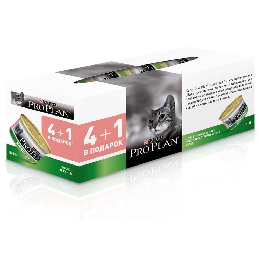 Promopak: Pro Plan Wet Food for Sterilized Cats, with Salmon and Tuna, 425 g friskies naturals party mix variety pack chicken tuna and salmon 9 pack