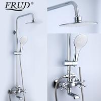 FRUD 1 Set Bathtub Shower Bathroom Bath Rainfall Restroom Shower Faucet Lotus Shaped Shower Head Water