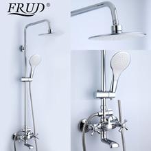 FRUD 1 компл. Душевая система Ванная комната осадков смеситель для душа ванна кран в форме насадки для душа экономии воды смеситель для душа набор R24732