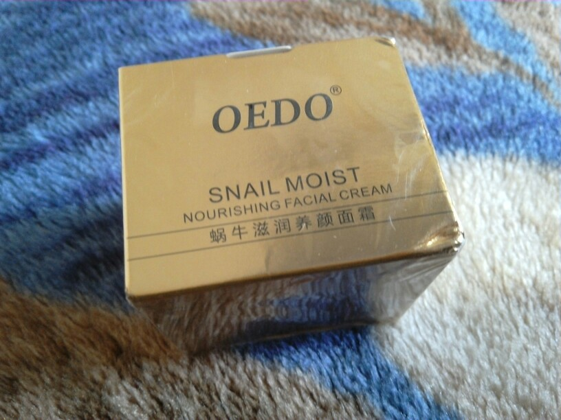 Anti Aging Snail Cream photo review