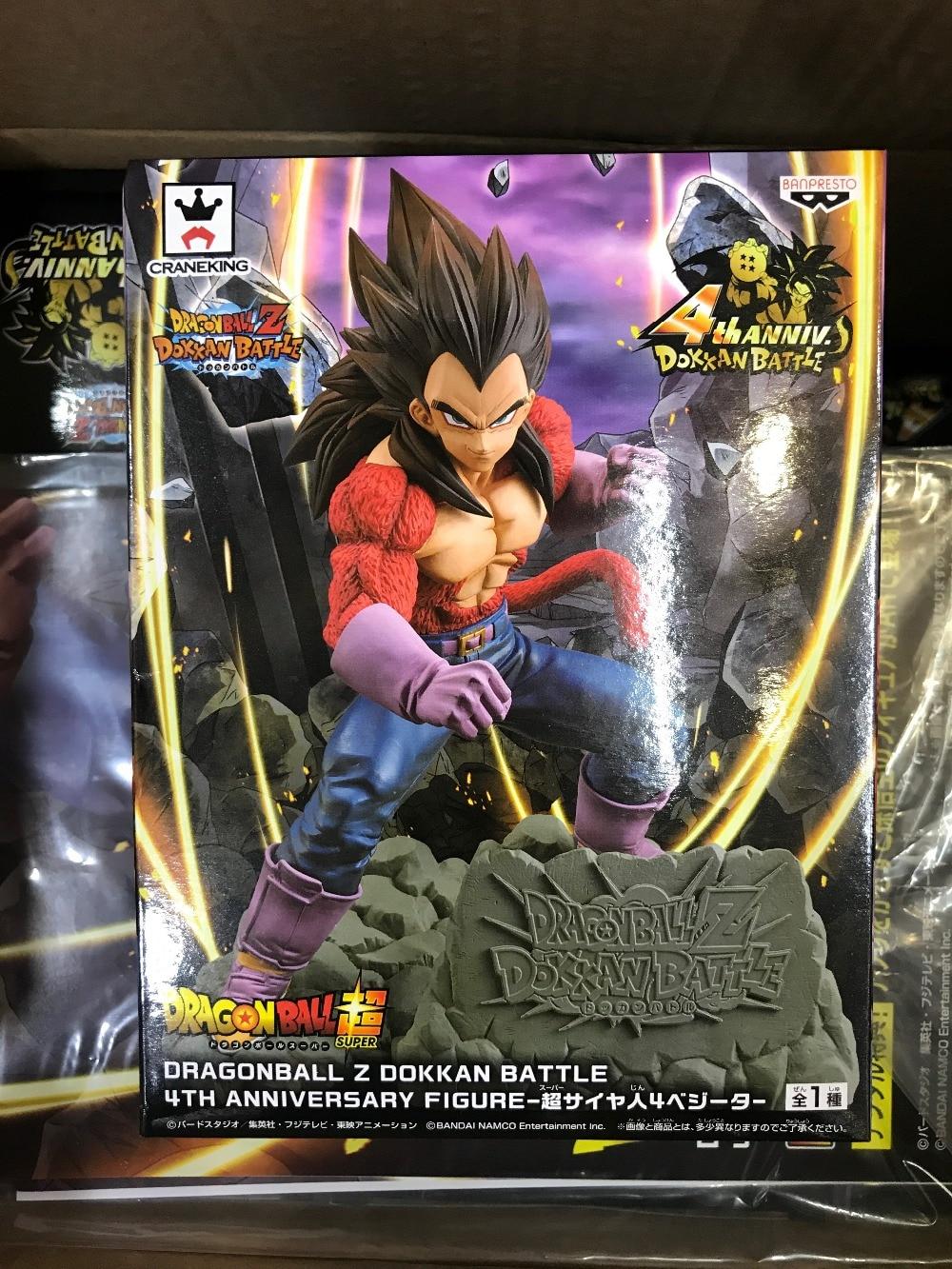 4th Anniversary SS4 Vegeta Figure Banpresto Dragon Ball Z Dokkan Battle