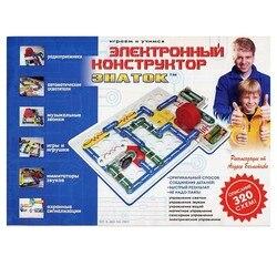 Robôs Znatok Accessories1 3341225 brinquedo inteligente para crianças menino menina jogo brinquedos eletrônicos meninos meninas Modelo MTpromo Prefab