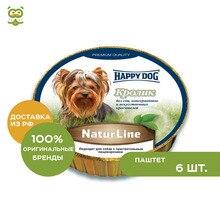 Happy Dog консервы для собак (паштет), Кролик, 6*85 г.