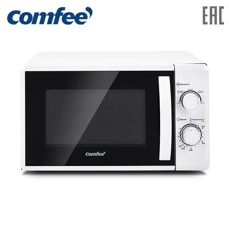 Midea Microwave oven Comfee CMW207M02W 2m214 2m219j 2m253j 2m214 lg magnetron microwave oven parts microwave oven magnetron