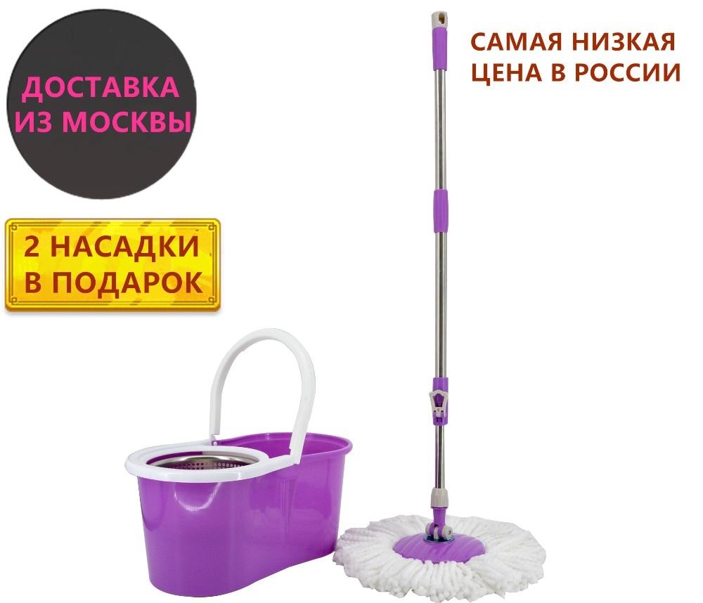 Environmental Mop Eenvoudig in gebruik met Swob Verzonden door gratis vanuit Moskou
