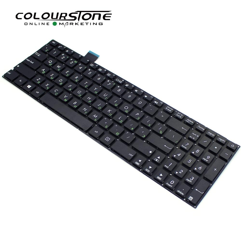 x542 russia keyboard (9)