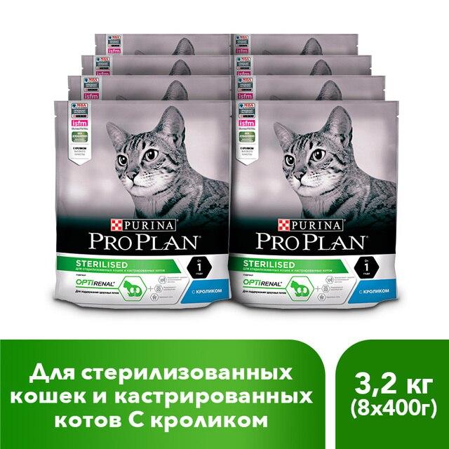 Корм для кошекPurina Pro Plan, для стерилизованных кошек и кастрированных котов, сухой, с кроликом, 8 упаковок по 400 г