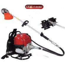 Gx35 Backpack 4-stroke cultivator tiller digging tool Brush cutter Weeder Cutter hedge trimmer