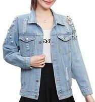 Harajuku Coat Women Bomber Jacket Denim Slim Coats Pearl Sequins Short Solid Outwear Chaqueta Mujer Vintage Biker Crystal Jacket