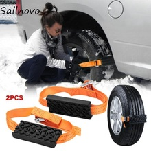 2PCS Anti-Skid Belt Saloon Car Tire Snow Chains Universal Automobile Strap Snow Mud Chains Winter Truck Auto Accessories