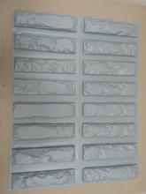 """16 قطعة قوالب بلاستيكية للجص ملموسة سوبر أفضل سعر حجر الجدار بلاط أسمنتي """"الطوب القديم"""" ديكور جدار قوالب تصميم جديد"""