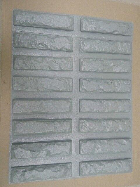 16 шт. пластиковые формы для бетон гипс, суперлучшая цена, настенный камень, Цементная плитка, «старый кирпич», декоративные настенные формы, новый дизайн