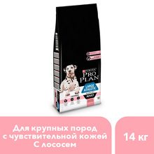 Сухой корм Pro Plan для взрослых собак крупных пород с атлетическим телосложением с чувствительной кожей с комплексом OPTIDERMA® с лососем и рисом, 14 кг.
